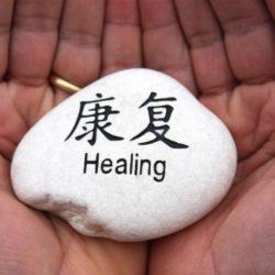 healing-genital-massage-confidentlovers-com